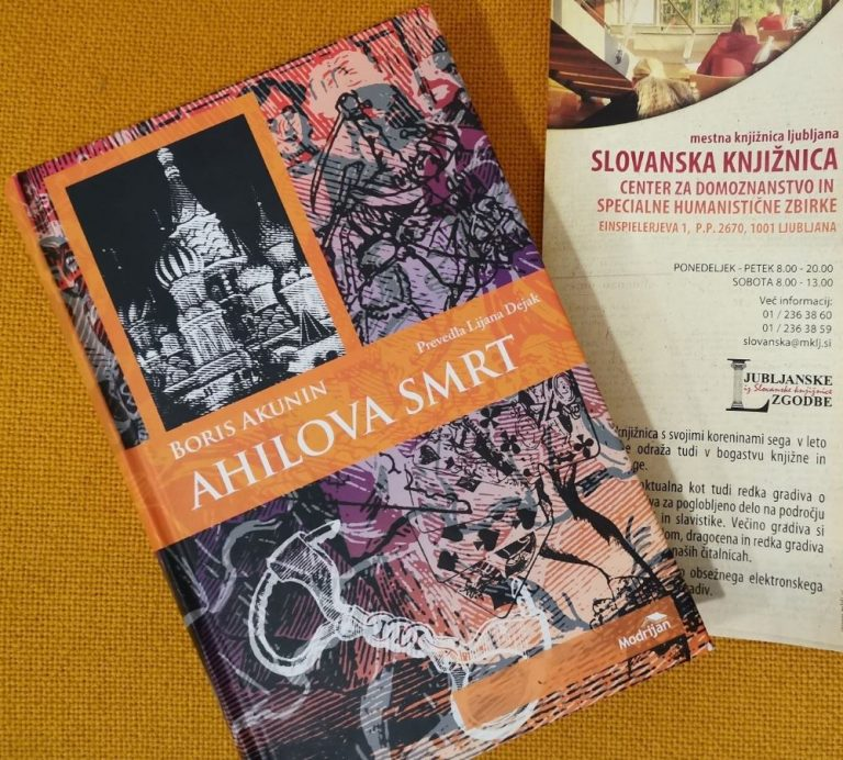 Ahilova smrt roman